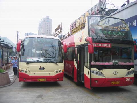 成都観光バス
