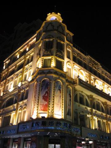 夜の中央大街4