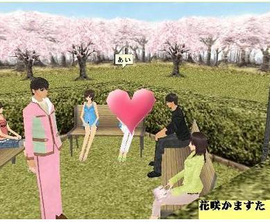 花咲か.JPG