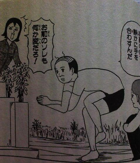 ワシのポーズ.JPG