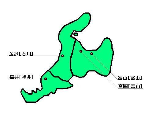 [主要駅名]-北陸地方