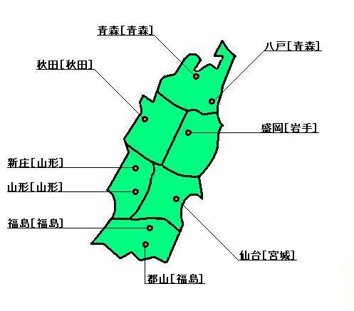 [主要駅名]-東北地方-