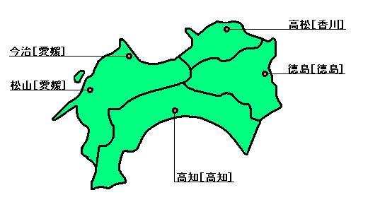 [主要駅名]-四国地方-