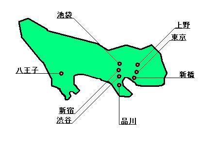 [主要駅名]-東京都-