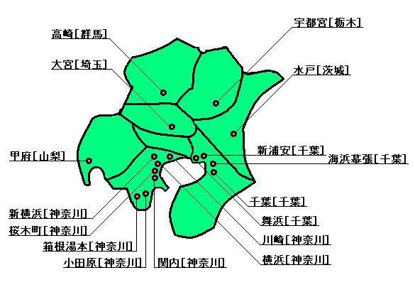 [主要駅名]-関東地方-.