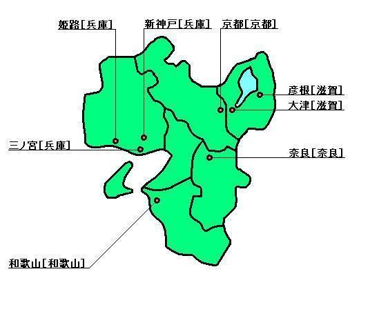 [主要駅名]-近畿地方-