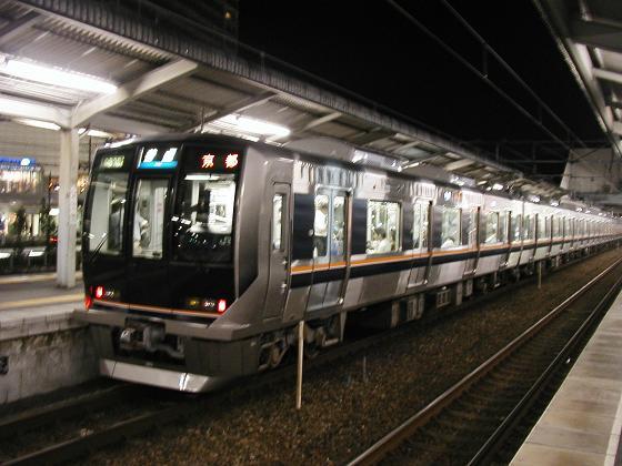 321系 | 京成バスと愉快な仲間た...