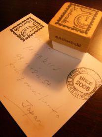切手型はんこのラッピング.jpg