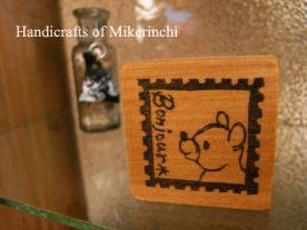 切手型クマ.jpg