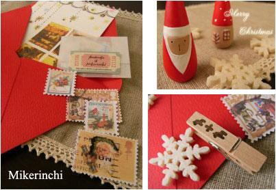 クリスマスカード5.jpg