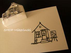 SHOP-Mikerinchi.jpg