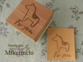ダーナラホース&For-you.jpg