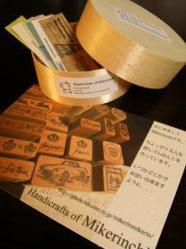名刺とカード.jpg