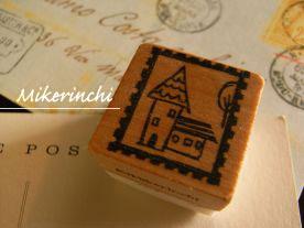 切手型イエ.jpg