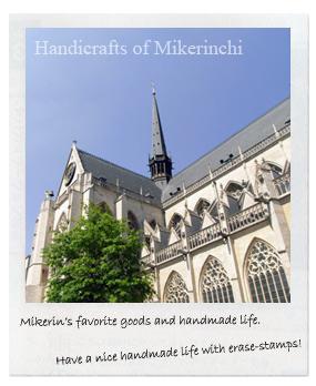 Mikerinchi in Leuven.jpg