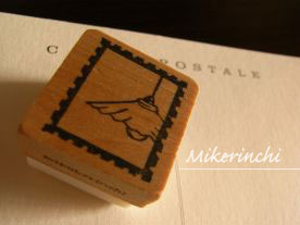 切手型ランプ.jpg