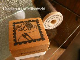 切手型糸とハサミ.jpg