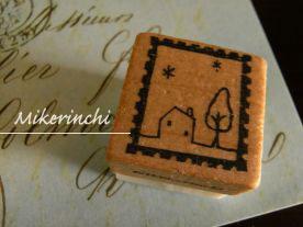 切手型 イエと木と星.jpg
