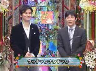 初詣!爆笑ヒットパレード2007   Coco's Network - 楽天ブログ
