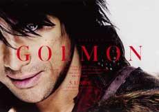 GOEMON.jpg