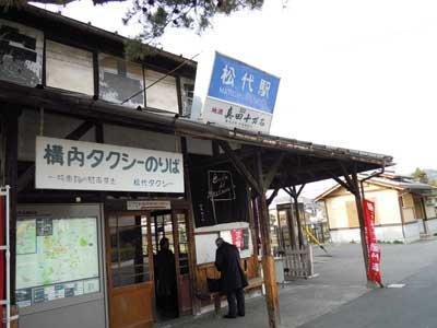 315_松代駅.jpg