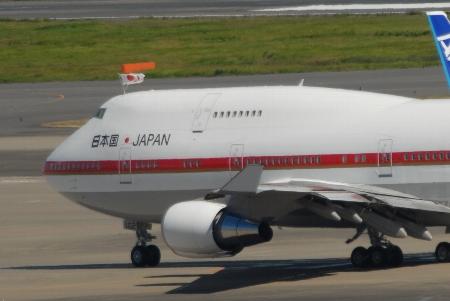 20061008haneda02.jpg