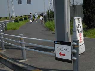 001_会場経路.jpg