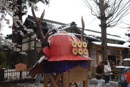 207-真田神社.jpg