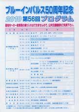 20100822_松島基地航空祭_1.jpg