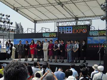 041_Expo.jpg
