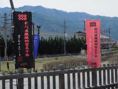305_松代城.jpg