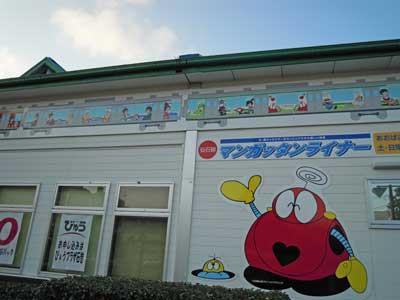 015_石巻駅.jpg
