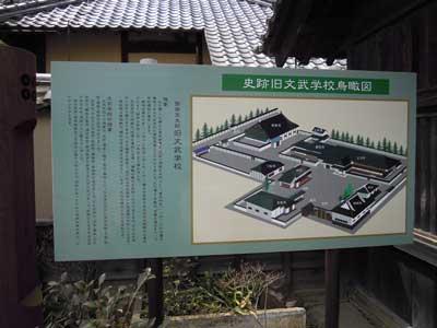 307_旧文武学校.jpg