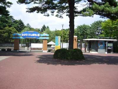 022_動物園.jpg