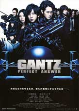 GANTZ_PerfectAnswer.jpg