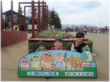 20110508007.jpg