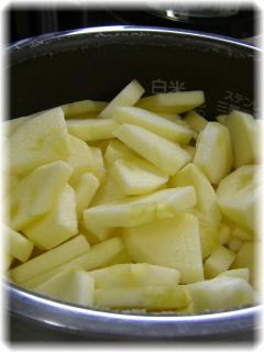りんごBlog.jpg