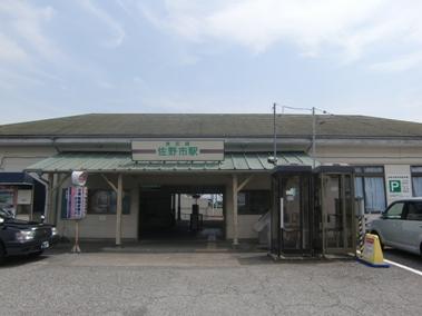 鉄道駅舎巡礼記・東武佐野線・佐...