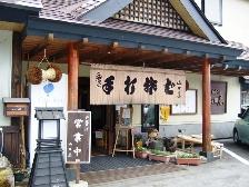 2010GW-戸隠山口屋1