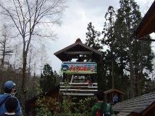2010GW-戸隠忍者村2