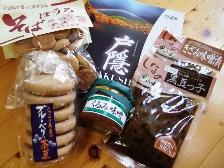2010GW-戸隠お土産