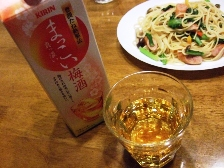 KIRINまっこい梅酒-2