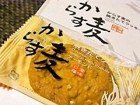 からす麦のクッキー