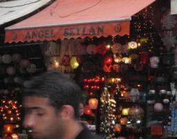トルコ イスタンブール グランドバザール ランプ シェード