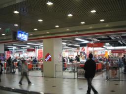 トルコ イスタンブール ショッピングセンター