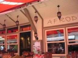 トルコ イスタンブール シーフードレストラン