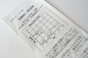 RIMG0543.JPG