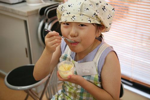 kids201123.jpg