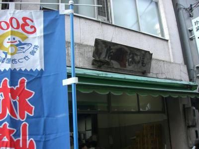 tukiji2.jpg