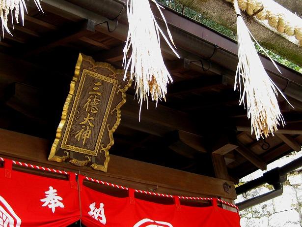 021稲荷神社.jpg